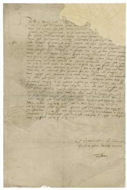 Letter from Alexander Gordon, Bishop-elect of Galloway, Sheffield, to Elizabeth Hardwick Talbot, Countess of Shrewsbury