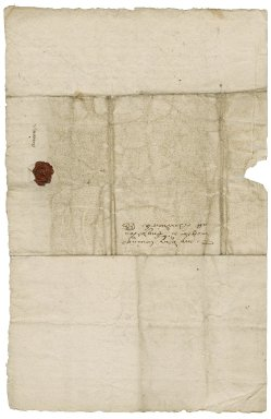 Letter from William Kniveton, from court, to Mrs. Jane Kniveton, Hardwick