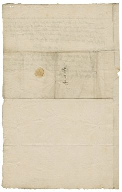 Letter from Nicholas Kynnersley, Wingfield, to Elizabeth Hardwick Talbot, Countess of Shrewsbury
