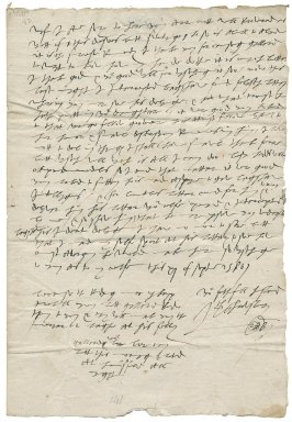 Letter from George Talbot, Earl of Shrewsbury, Sheffield, to Gilbert Talbot