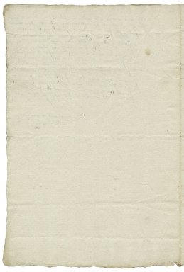Letter from Sir Francis Willoughby, Buxton, Derbyshire, to Elizabeth Hardwick Talbot, Countess of Shrewsbury