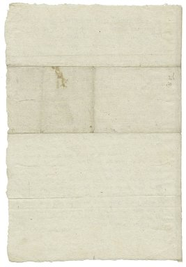 Letter from Elizabeth Wingfield, St. John's (S. Iones), London, to Elizabeth Hardwick Talbot, Countess of Shrewsbury