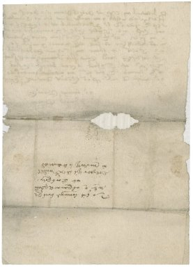 Letter from Sir Edward Bacon to [Nathaniel Bacon?]