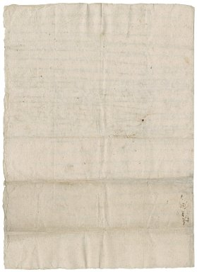 Letter from Nathaniel Bacon to Lady Anne Heydon : draft