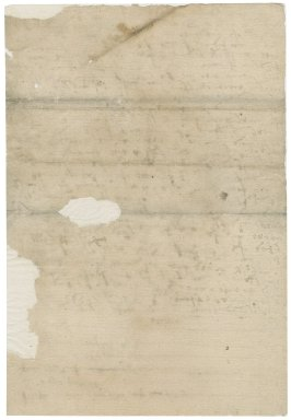 Letter from Nathaniel Bacon to Sir Nicholas Bacon, lord keeper : copy