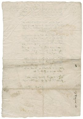 Contract from Edward Goodwin to Sir Nicholas Bacon for building a salthouse