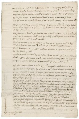 Memoranda of Nathaniel Bacon concerning the assignment of annuities to Henry and Ralph Hartsong