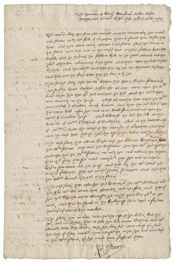 Examination before Nathaniel Bacon of Elizabeth Ransom, Robert Cathorp, Katherine Toole and Michael Mallet