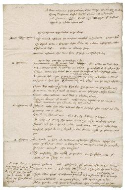 Memoranda of Nathaniel Bacon, Sir Mordant and Henry Spilman, concerning Mary, bastard child of Alice Welland