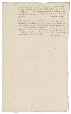 Memoranda of Nathaniel Bacon for agreements with Edward Tybsly and Ralph Symonds