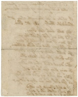 "Mr. Prior's verses wrote in Lady How's Ovid's <title render=""italic"">Epistles</title> : manuscript copy"