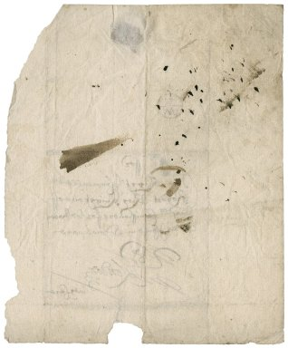 Letter from unknown correspondent to Sir Robert Rich : fragment