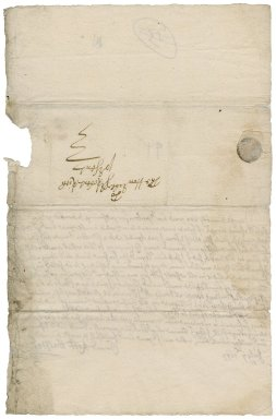 Letter from Robert Halsted to Sir Robert Rich