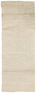 Tweselle, Robert. Bill for headgear. To Sir Thomas Cawarden.
