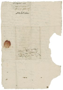 Montagu, Anthony Browne, 1st Viscoutn. Letter. To William More.