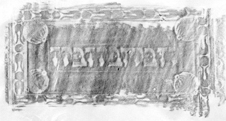 Center of back panel rubbing, 170- 307q.
