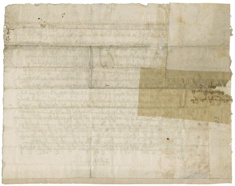 Letter from Richard Grey, Tutbury, to George Talbot, Earl of Shrewsbury
