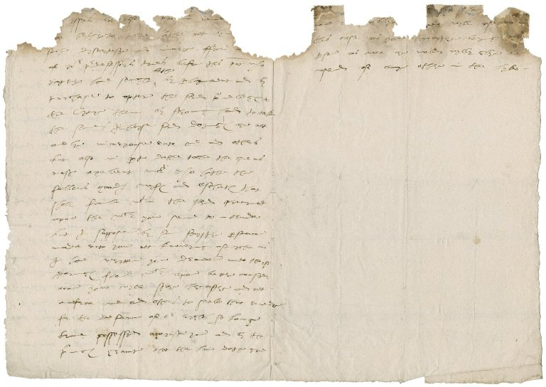 More, Sir William. Autograph draft letter. To the Lord Mayor of London (?).