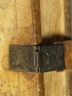 Bottom clasp, INC N188