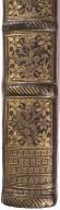 Bottom spine (detail), STC 17947 c.1.