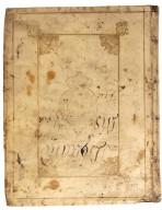 Back cover, STC 48 Pt. 1 c.2.
