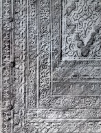 Front cover detail rubbing, INC B566.