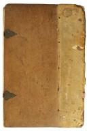 Back cover, INC N241.