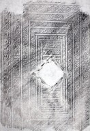 Rubbing of full cover, INC S281.