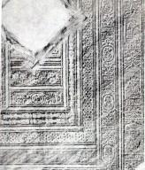 Rubbing (detail), INC S281.