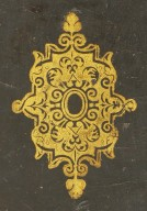 Centerpiece stamp (detail), STC 2900.2 copy 1.