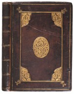 Front cover and spine, STC 1924.