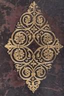 Centerpiece (detail), STC 12449.
