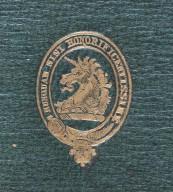 Crest centerpiece (detail), STC 12718.