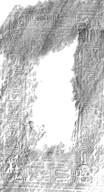 Black and white rubbing, STC 14717.