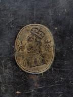 Medallion (detail), STC 20627.