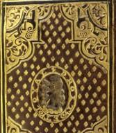 Center crest (detail), STC 20850 copy 1.