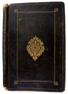 Front cover and spine, V.b.113.