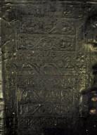 Panel stamp back cover 2 (detail), BR65 L3 1513 cage.