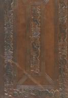 Tooling (detail), 163- 190q.