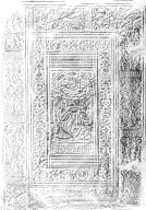 Front cover rubbing, 173- 572q.