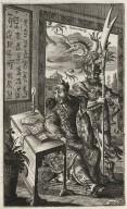 Atlas Chinensis...