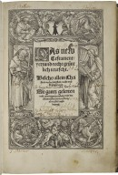 Bible. N.T. German. Luther. 1522.