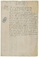 """Ferrers, George. Letter, signed. To Sir Thomas Cawarden. Greenwich. """"dominacionis nostre die penultima"""""""