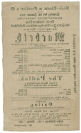 Playbill from the Stadt-Theater, Frankfurt, Germany, 1853.