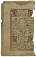 Copy of poems from the Ghazels