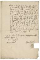 Bond from Thomas Hale of Brickendonbury, Hertfordshire to William Hale of King's Walden