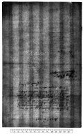 Acquittance from Edward Godfrey to William Hale