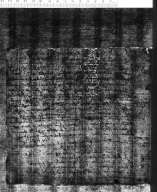 The massacre at Paris (fragment) [manuscript].