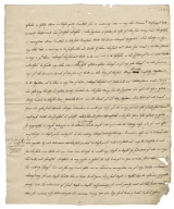 Settlement following the marriage of William Hale and Mary Elwes