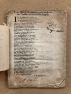 St. Cecily: or, The converted twins. : A Christian tragedy. Written by E.M. Never before published. Licensed, June 11. 1666.